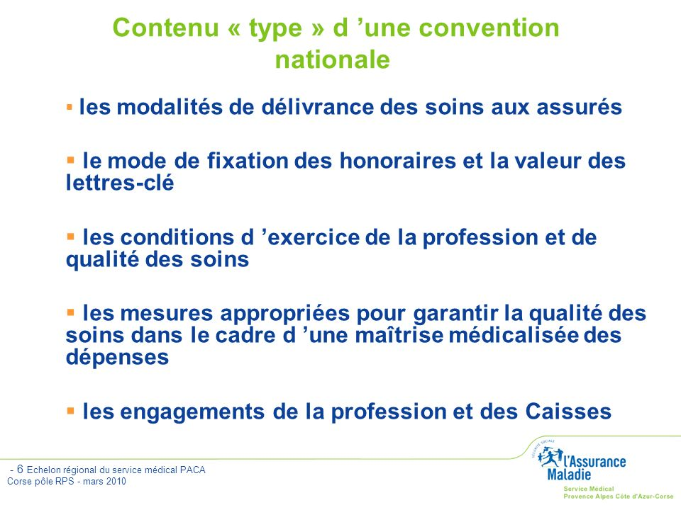 Contenu « type » d 'une convention nationale