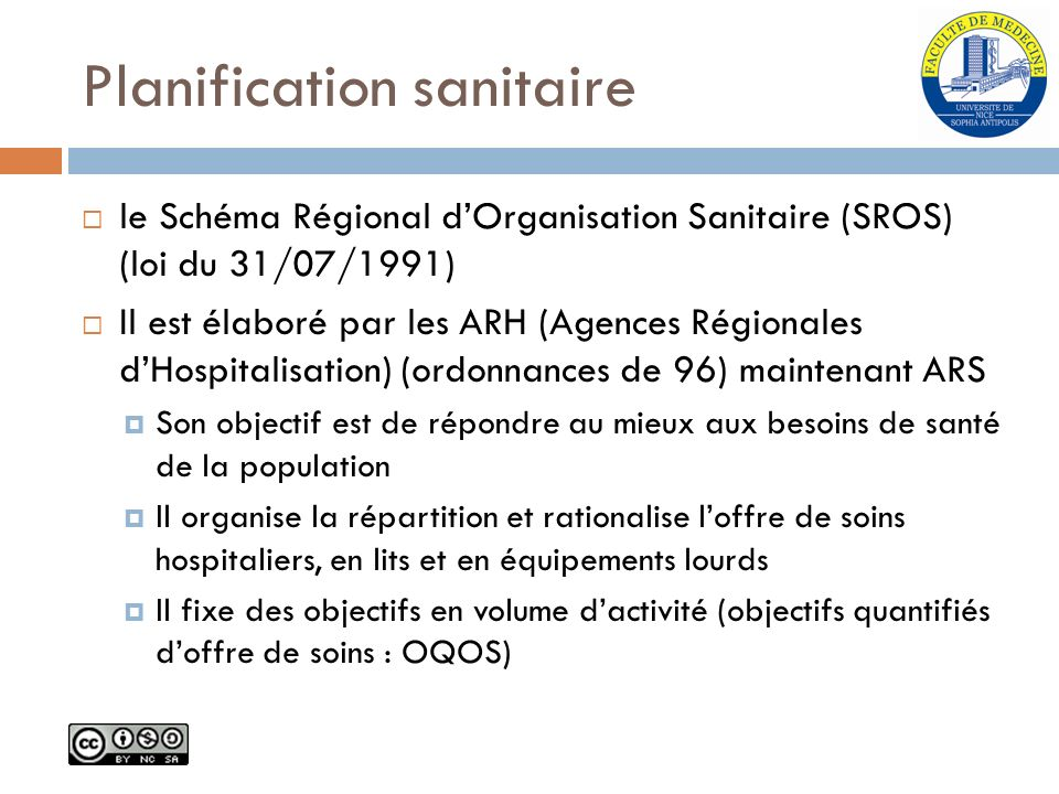 Planification sanitaire