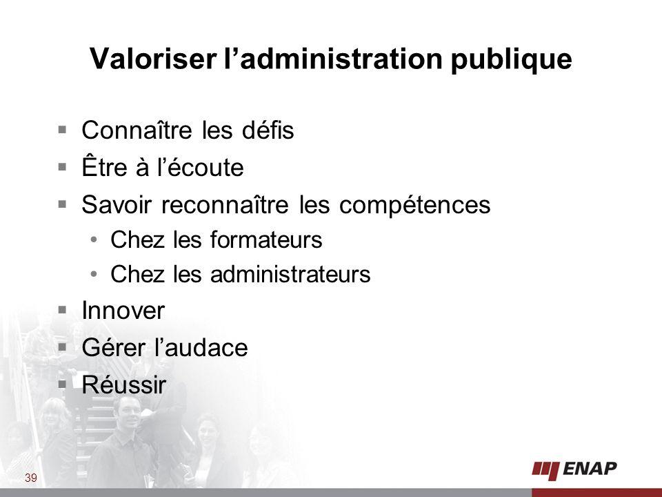 Valoriser l'administration publique