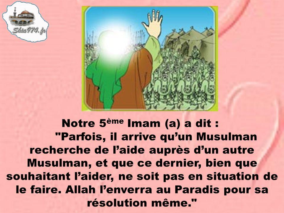 Notre 5ème Imam (a) a dit :