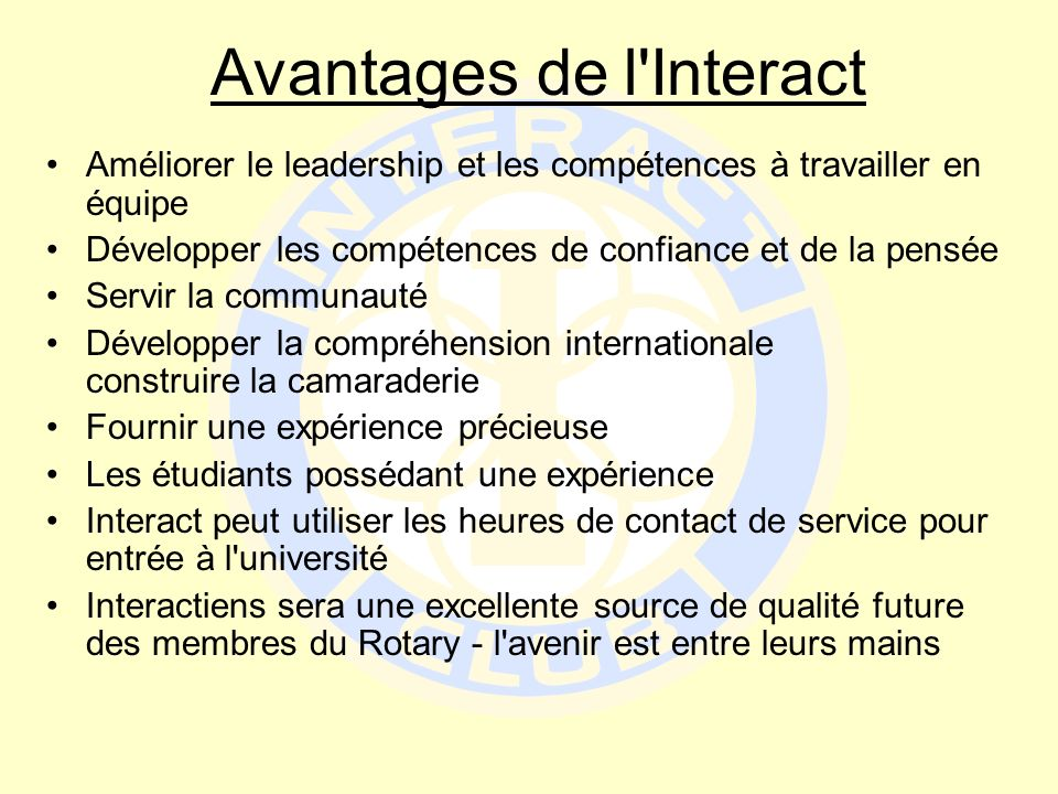 Avantages de l Interact