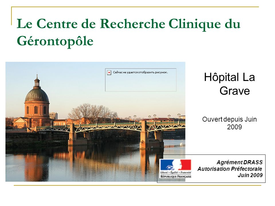 Le Centre de Recherche Clinique du Gérontopôle
