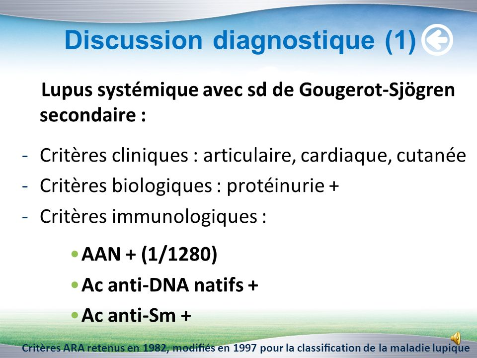 Discussion diagnostique (1)