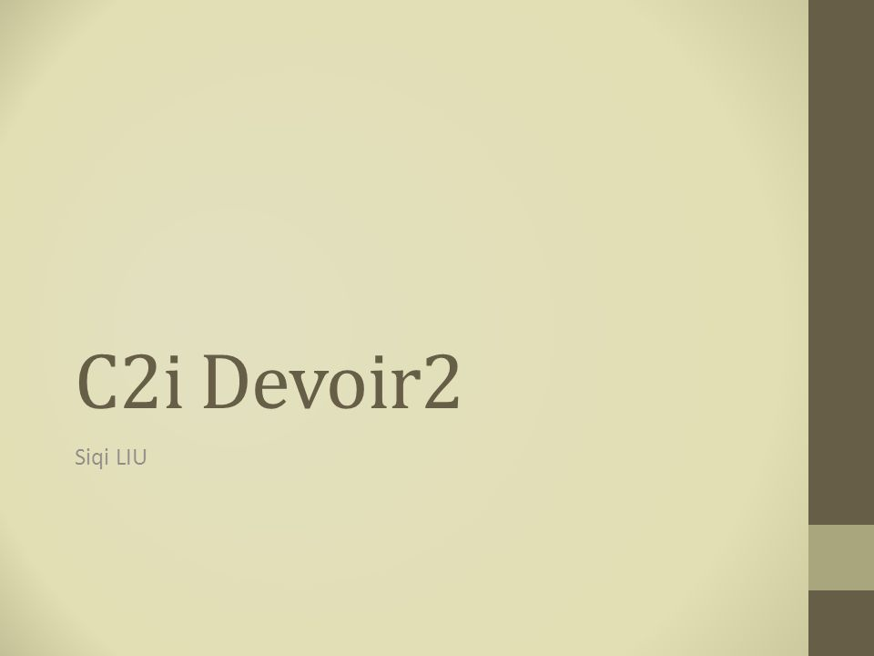 C2i Devoir2 Siqi LIU