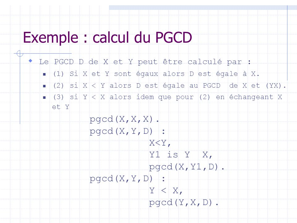 Exemple : calcul du PGCD