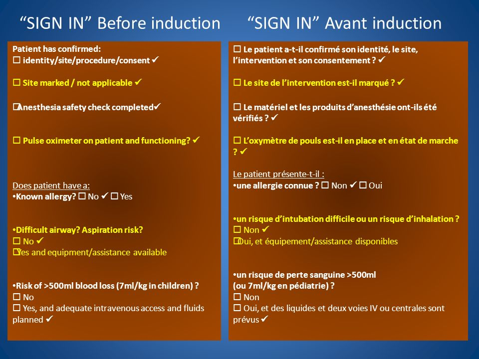 SIGN IN Before induction