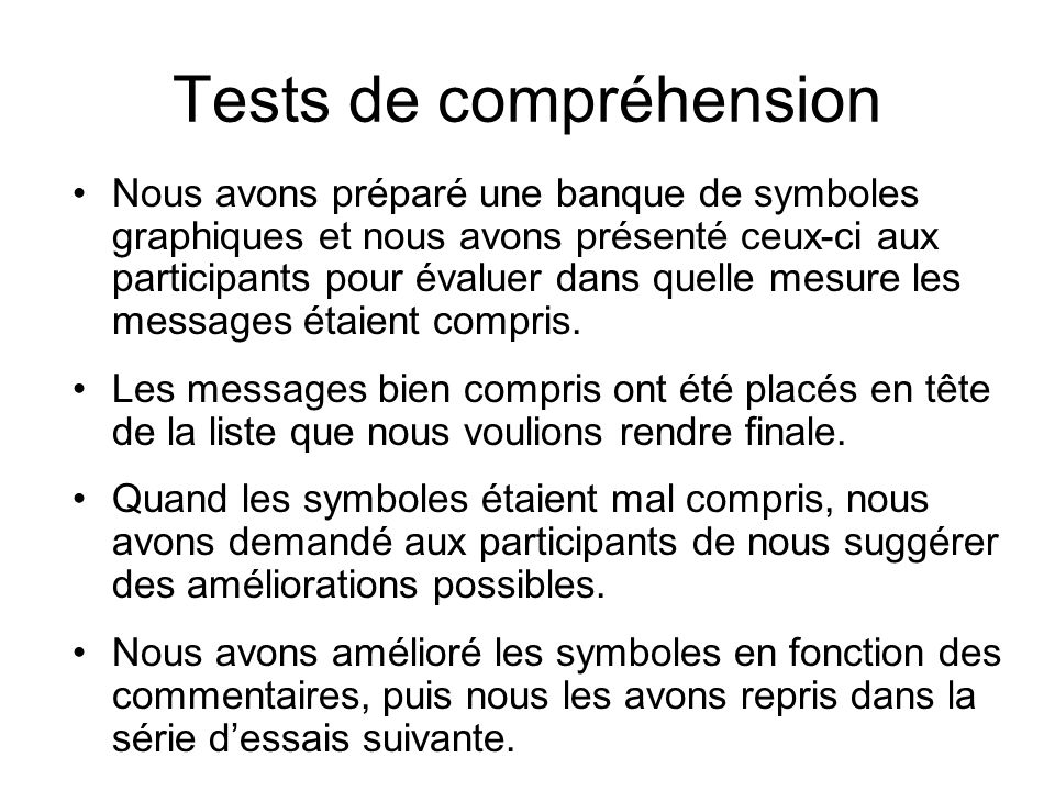 Tests de compréhension