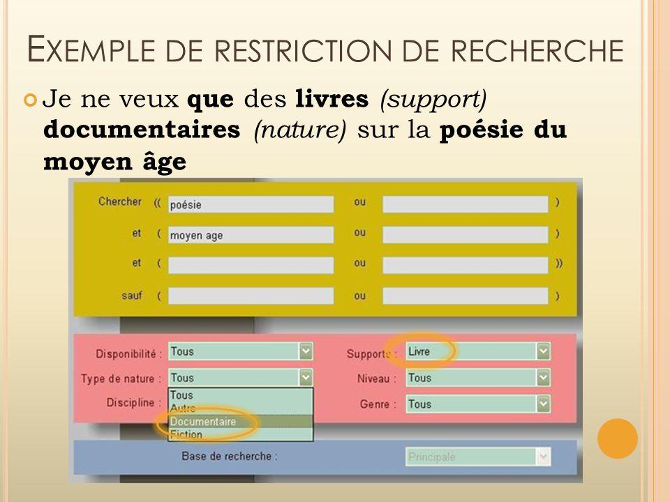 Exemple de restriction de recherche