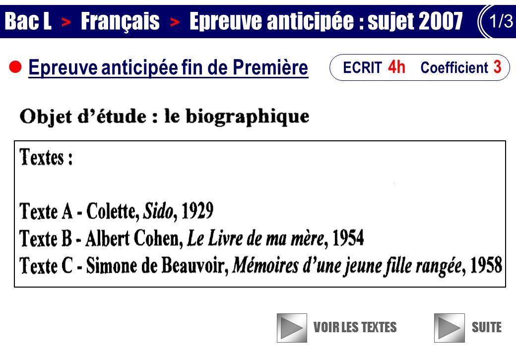Bac L > Français > Epreuve anticipée : sujet 2007