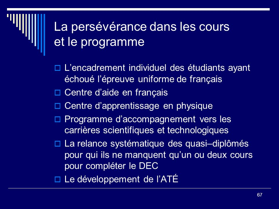 La persévérance dans les cours et le programme