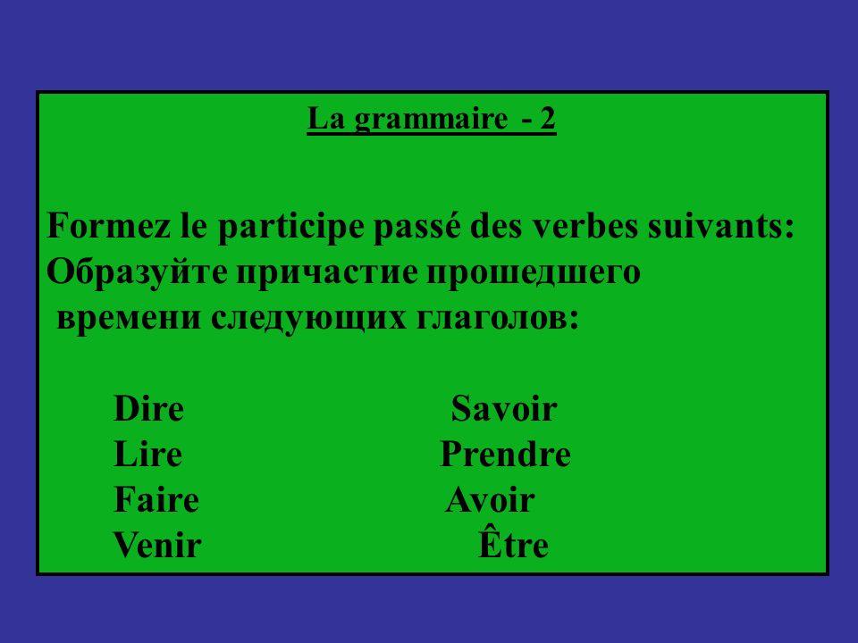 Formez le participe passé des verbes suivants: