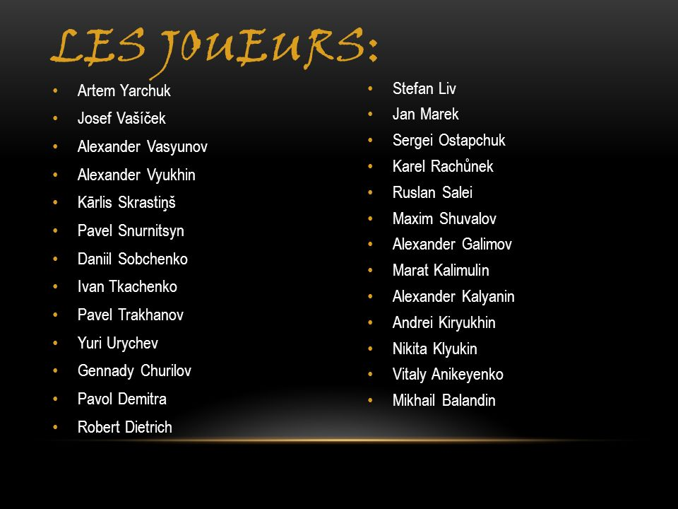 Les joueurs: Artem Yarchuk Josef Vašíček Alexander Vasyunov
