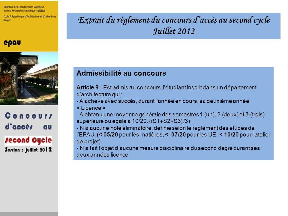 Extrait du règlement du concours d'accès au second cycle Juillet 2012