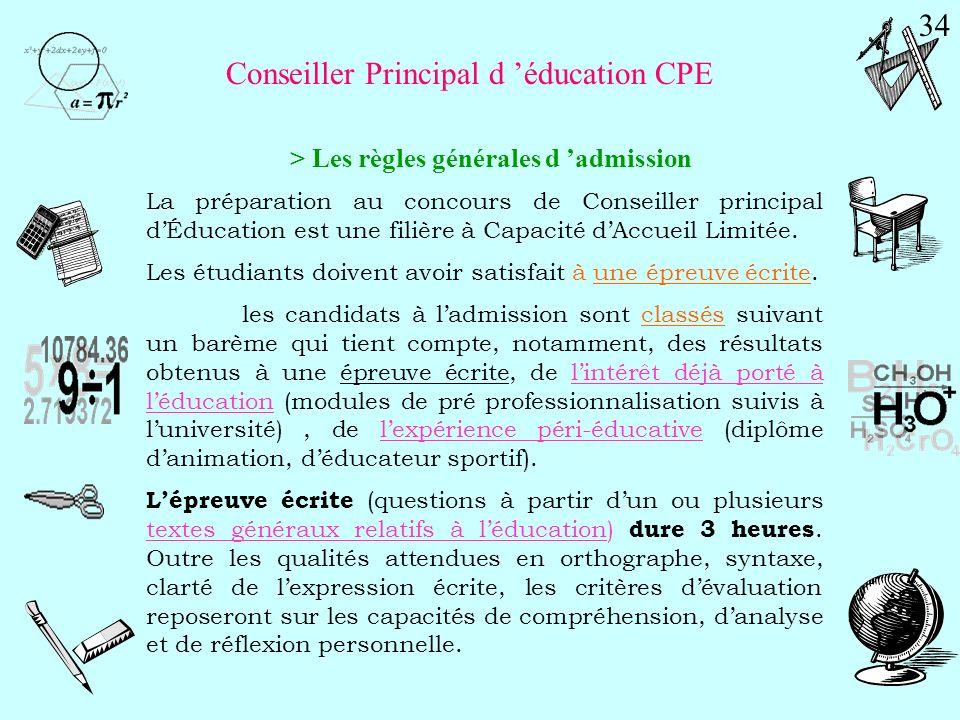 Conseiller Principal d 'éducation CPE