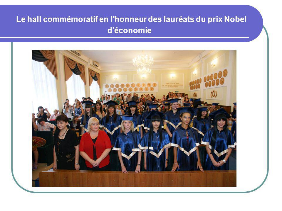Le hall commémoratif en l honneur des lauréats du prix Nobel d économie