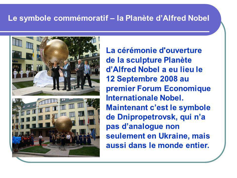 Le symbole commémoratif – la Planète d'Alfred Nobel