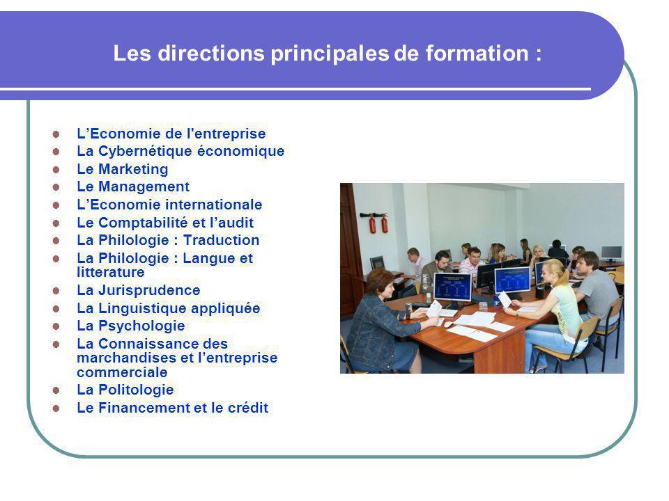 Les directions principales de formation :