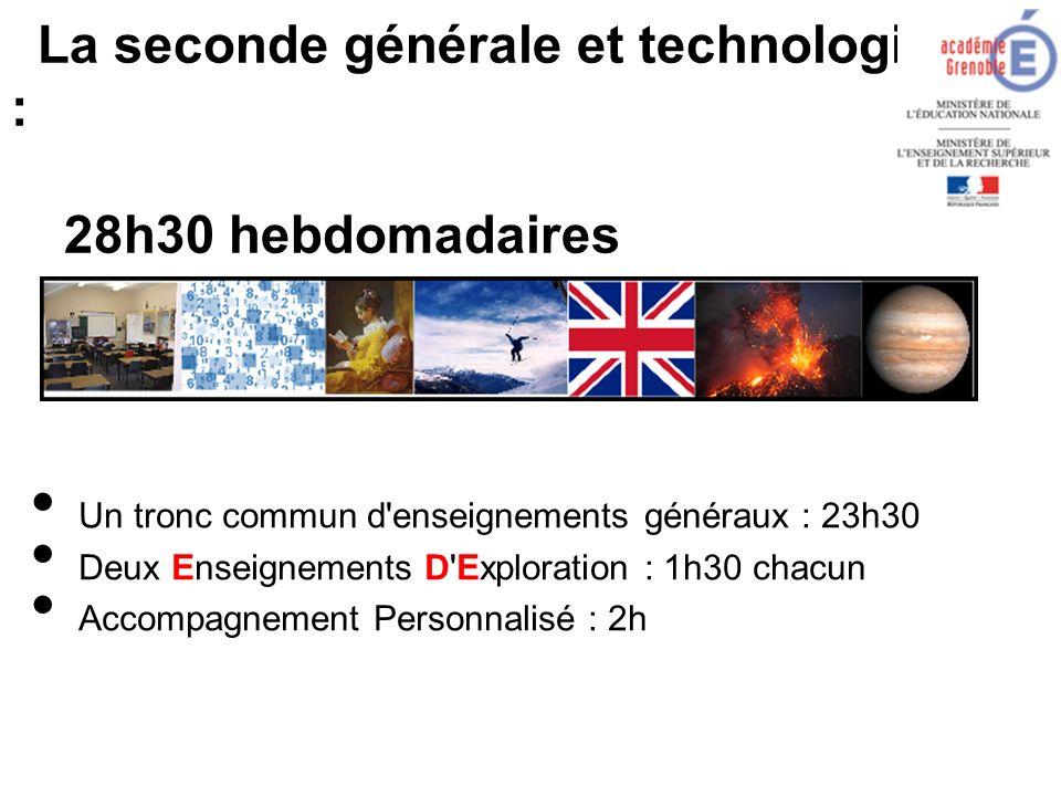 La seconde générale et technologique :