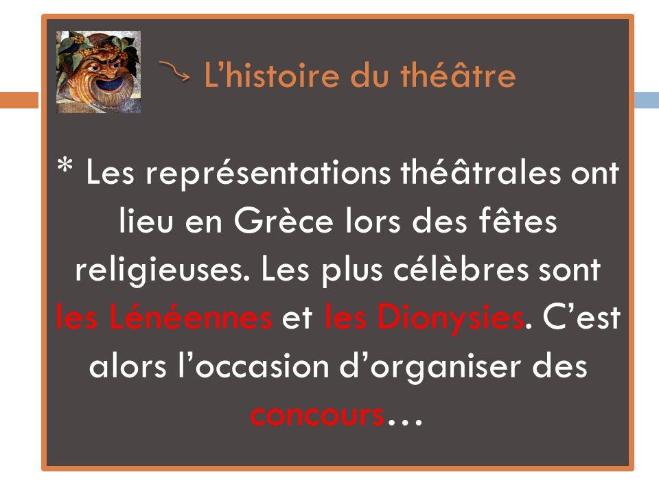 L'histoire du théâtre * Les représentations théâtrales ont lieu en Grèce lors des fêtes religieuses.