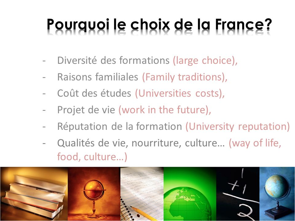 Pourquoi le choix de la France