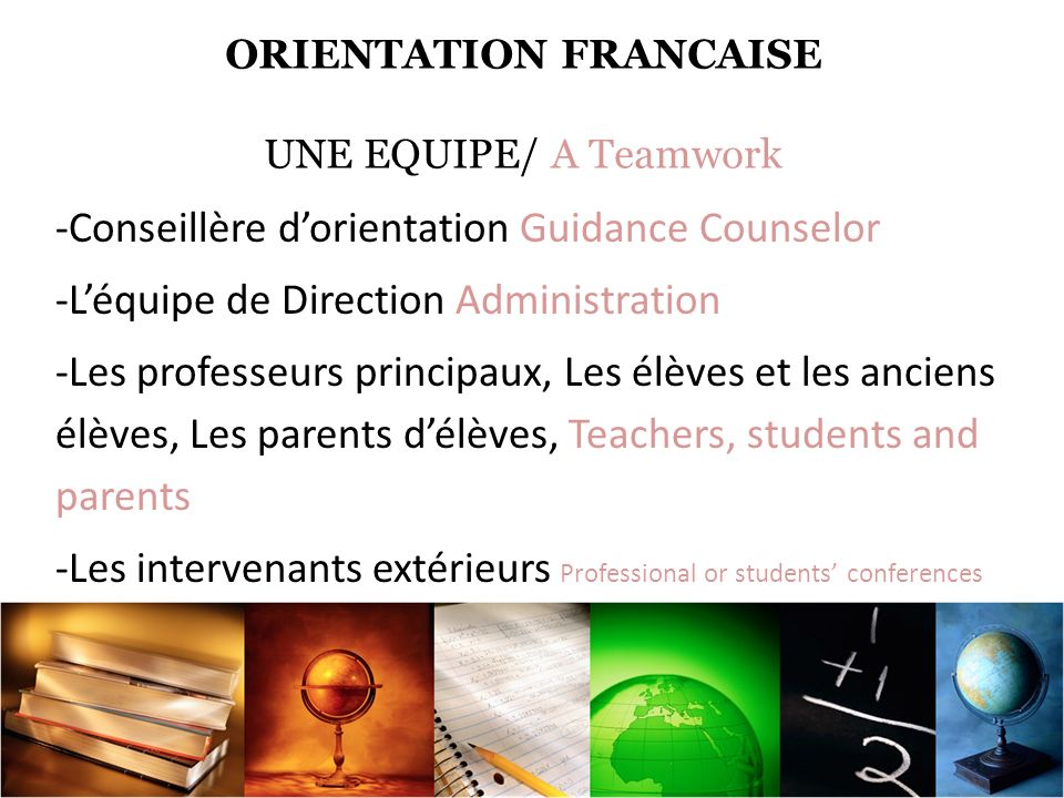 ORIENTATION FRANCAISE UNE EQUIPE/ A Teamwork