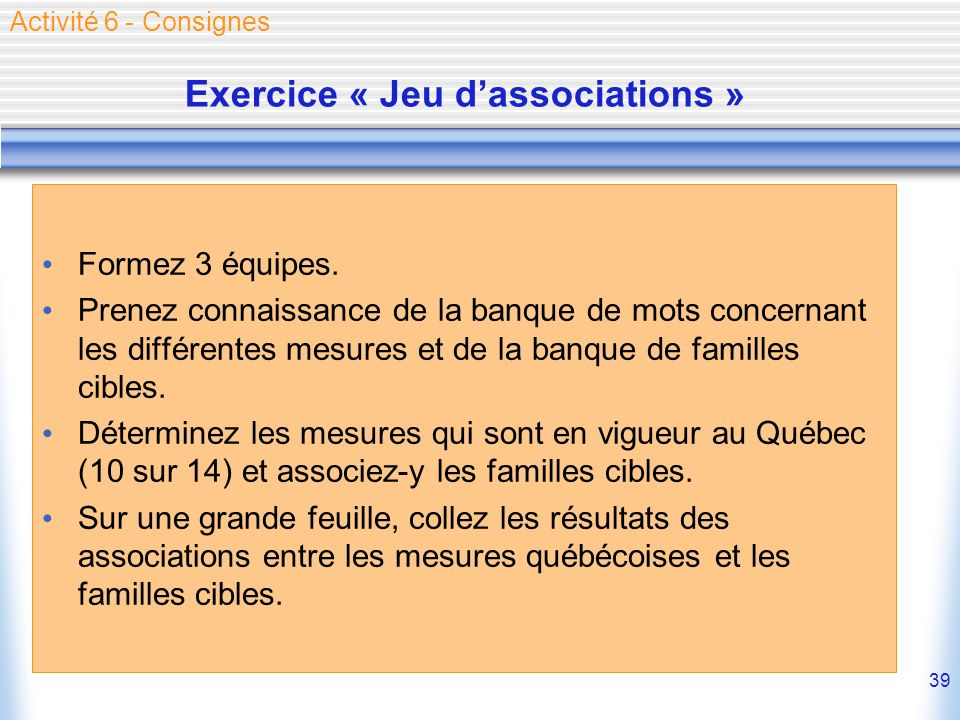 Exercice « Jeu d'associations »