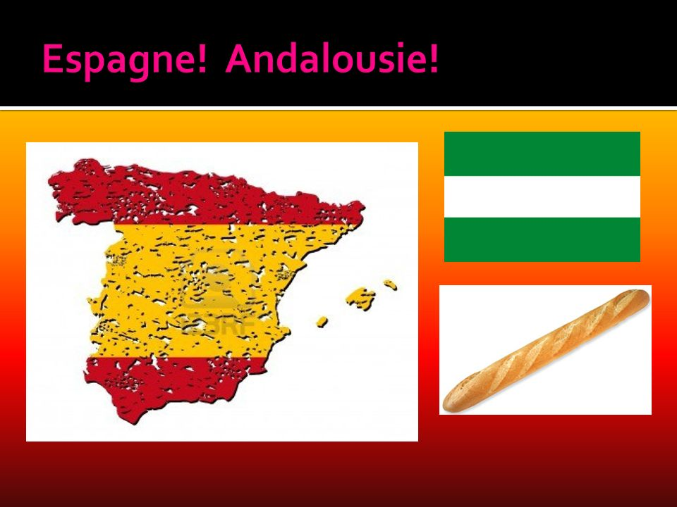 Espagne! Andalousie!