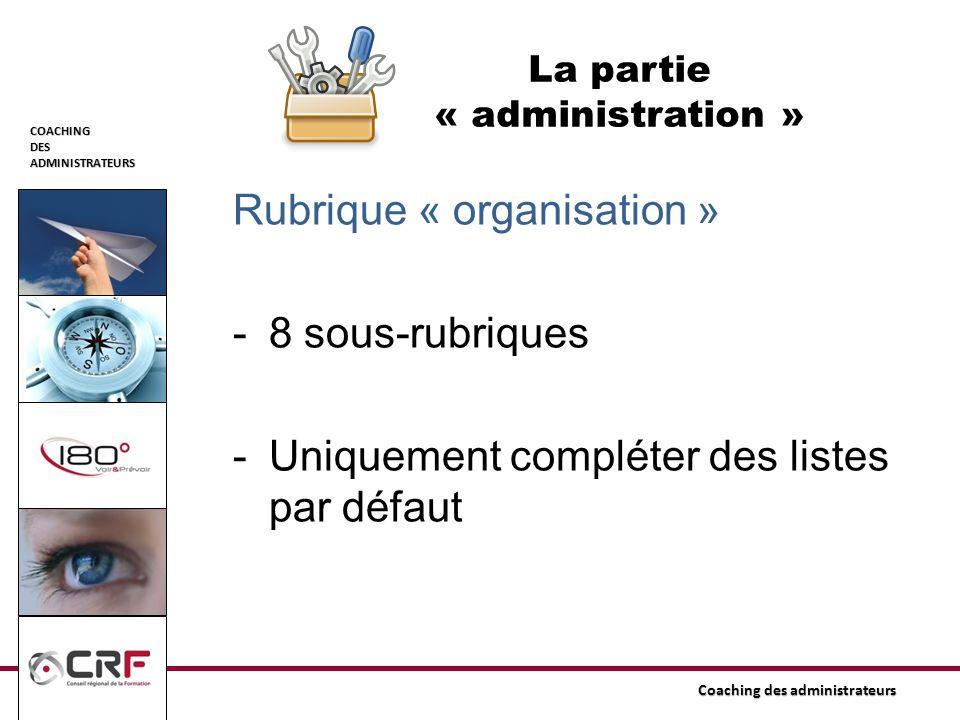 La partie « administration »