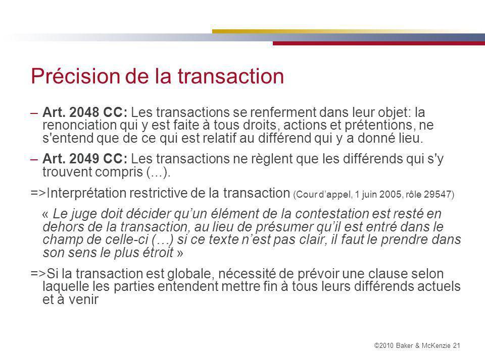 Précision de la transaction