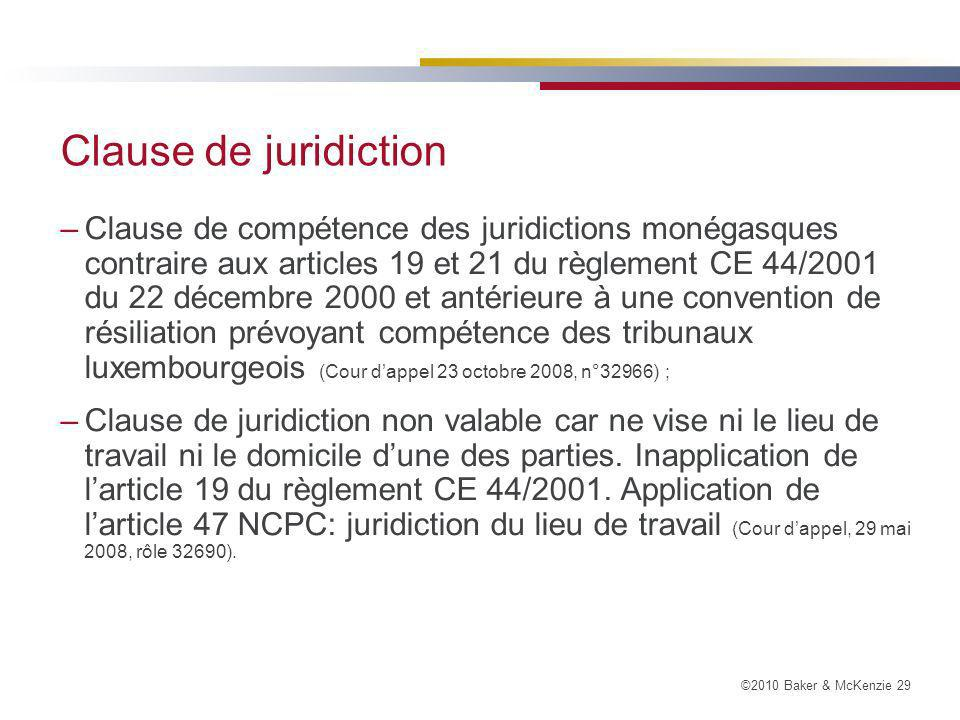 Clause de juridiction