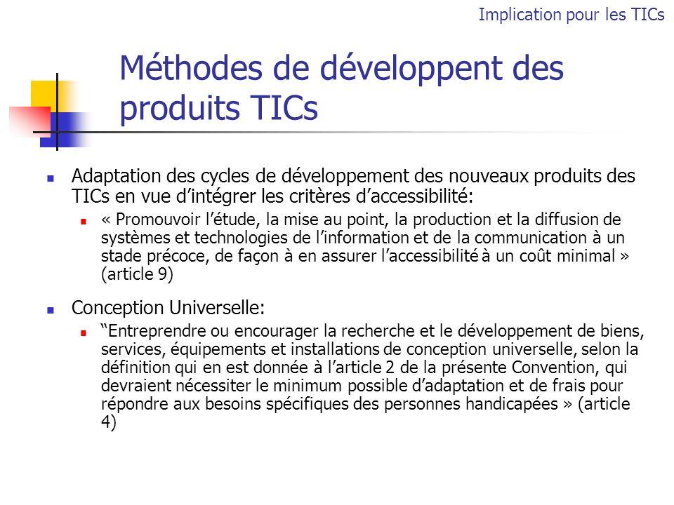 Méthodes de développent des produits TICs