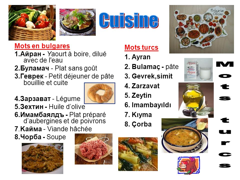 Cuisine Mots turcs Mots en bulgares
