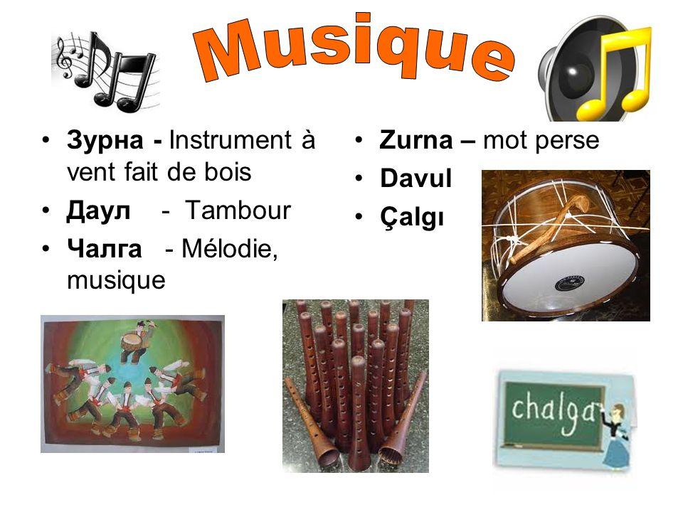 Musique Зурна - Instrument à vent fait de bois Даул - Tambour