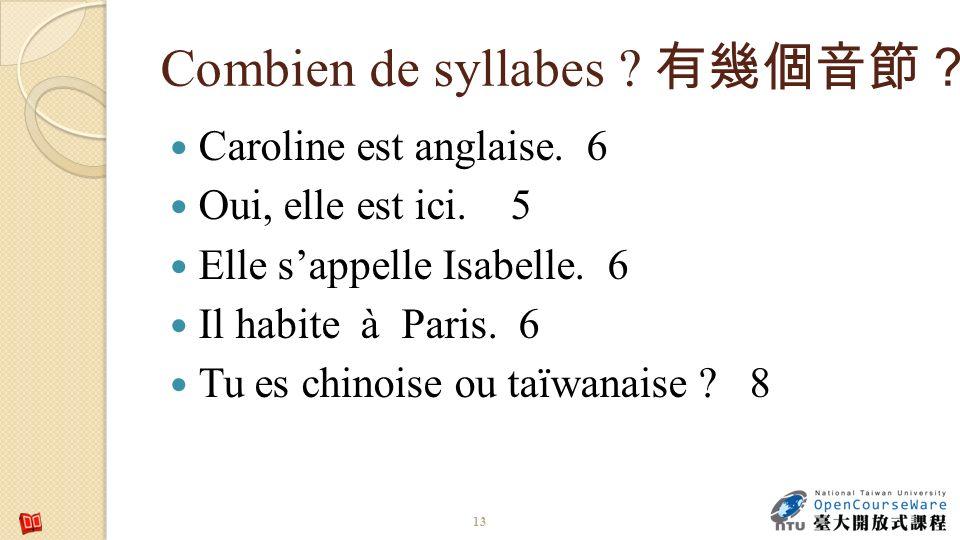 Combien de syllabes 有幾個音節?