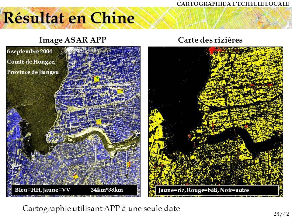 Résultat en Chine Image ASAR APP Carte des rizières