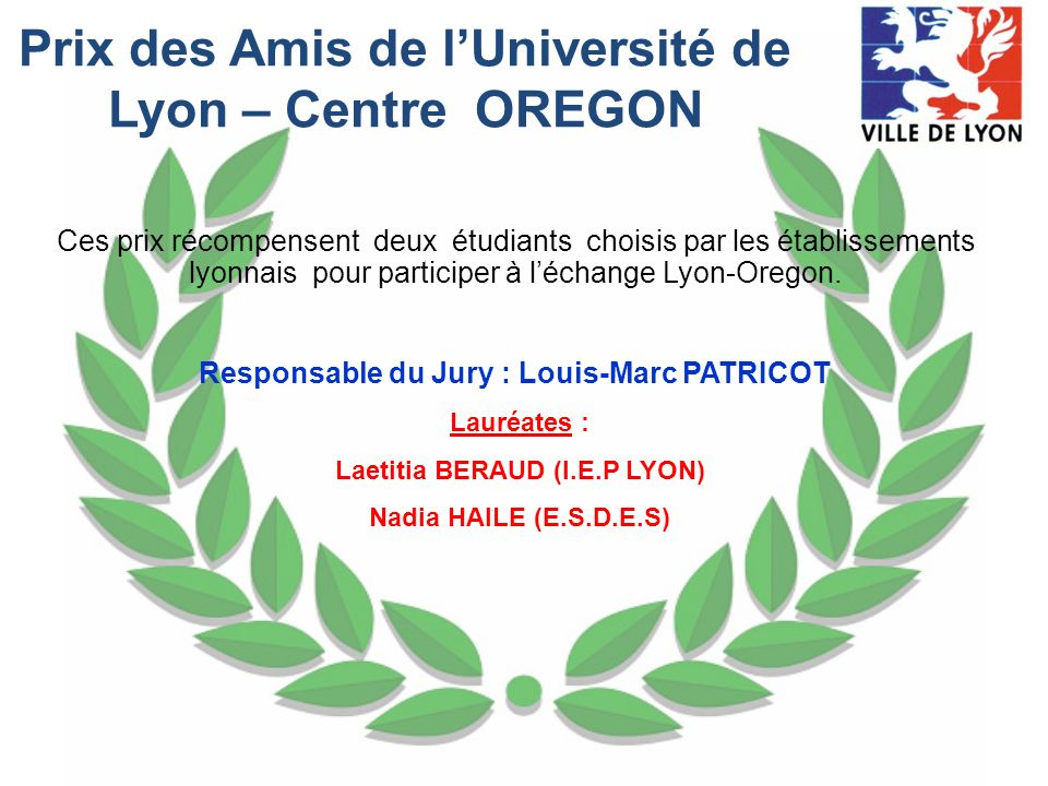 Prix des Amis de l'Université de Lyon – Centre OREGON
