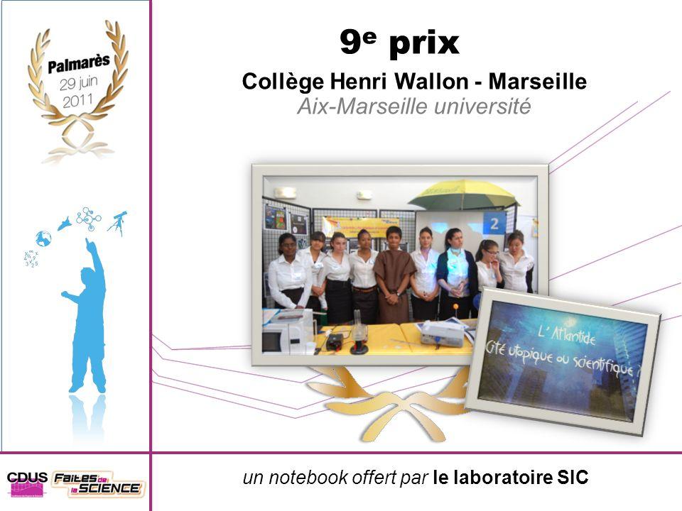 Collège Henri Wallon - Marseille