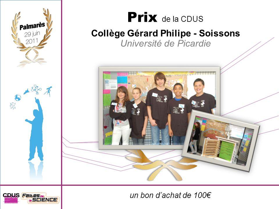 Collège Gérard Philipe - Soissons