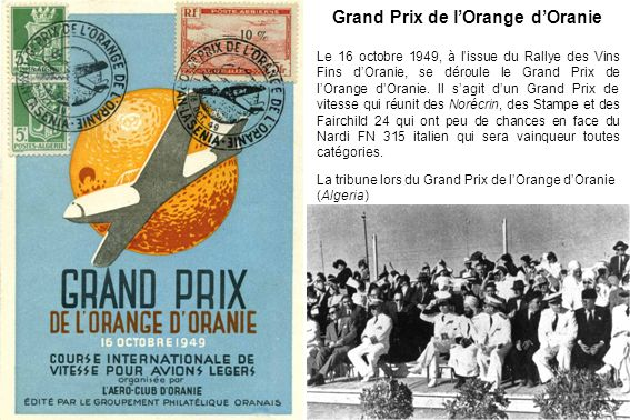 Grand Prix de l'Orange d'Oranie