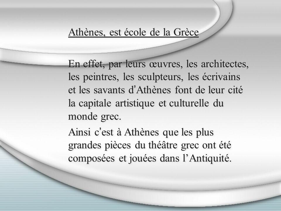 Athènes, est école de la Grèce