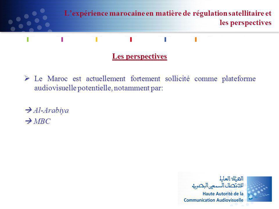 L'expérience marocaine en matière de régulation satellitaire et les perspectives