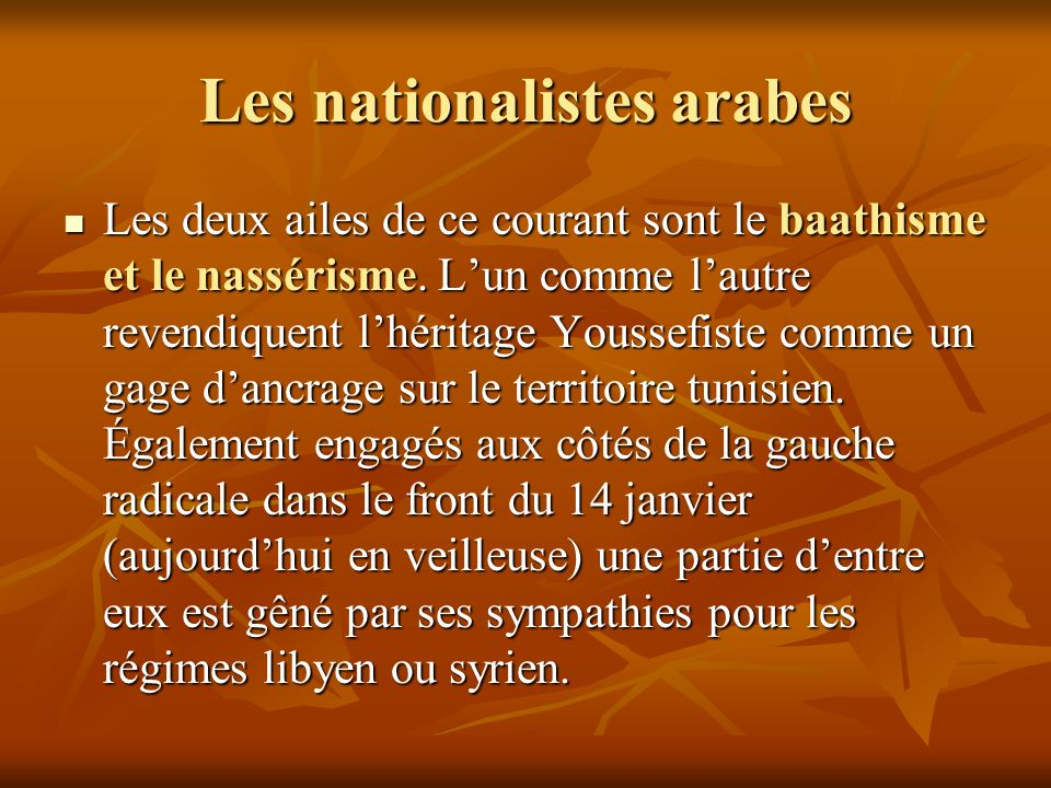 Les nationalistes arabes