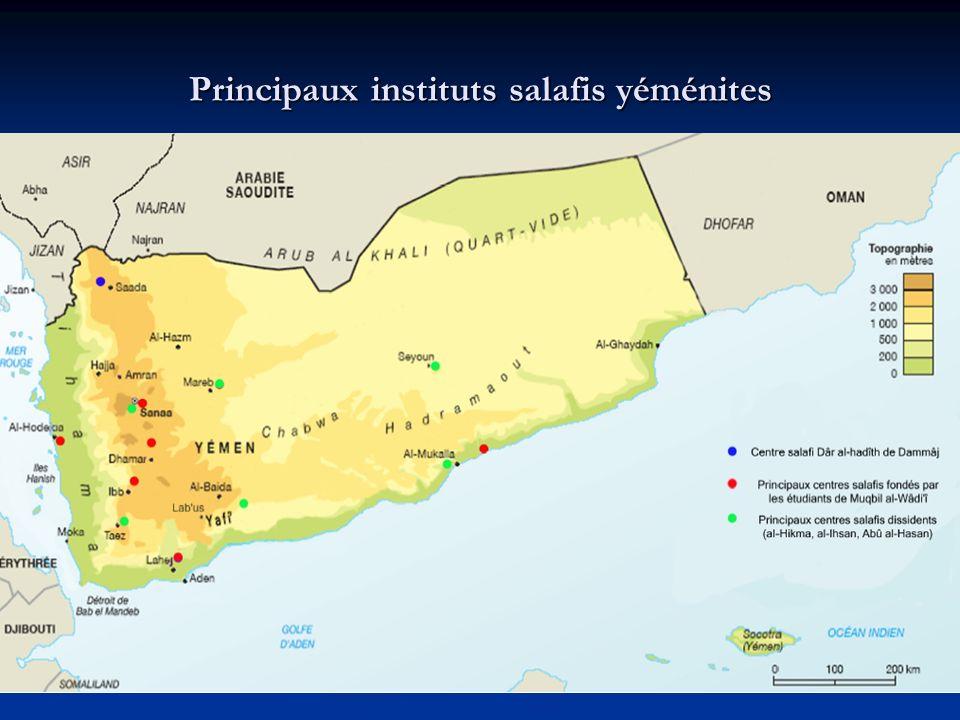 Principaux instituts salafis yéménites