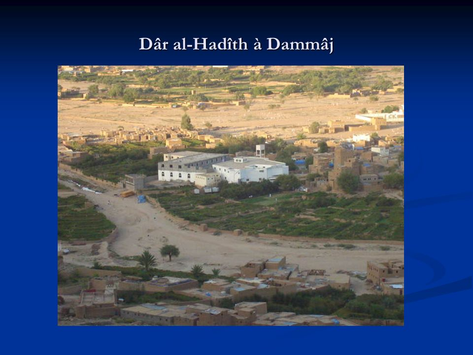 Dâr al-Hadîth à Dammâj