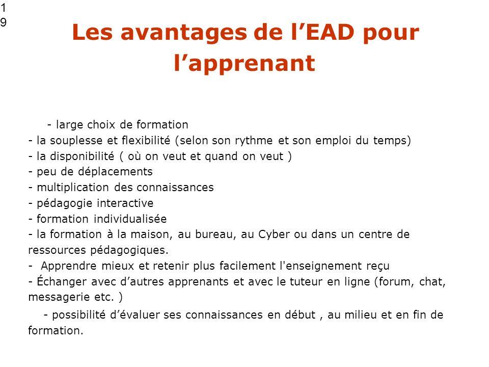 Les avantages de l'EAD pour l'apprenant