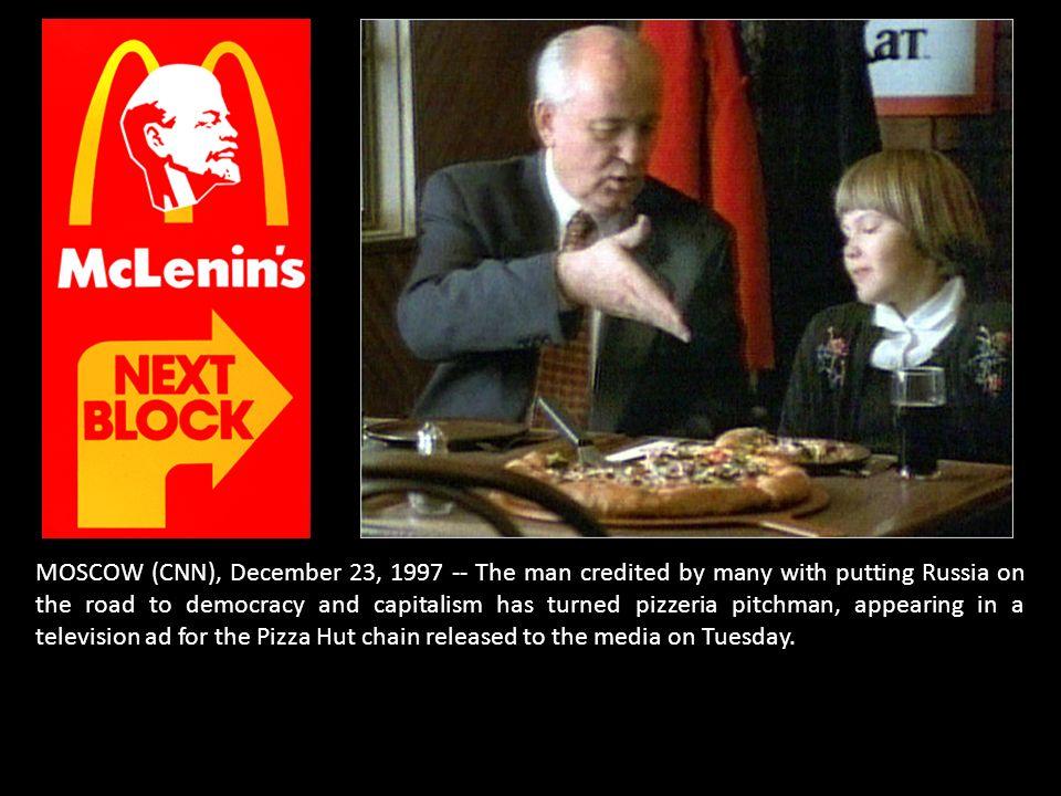 Image : Mac Lenine, Alexander Kosolapov, 1991