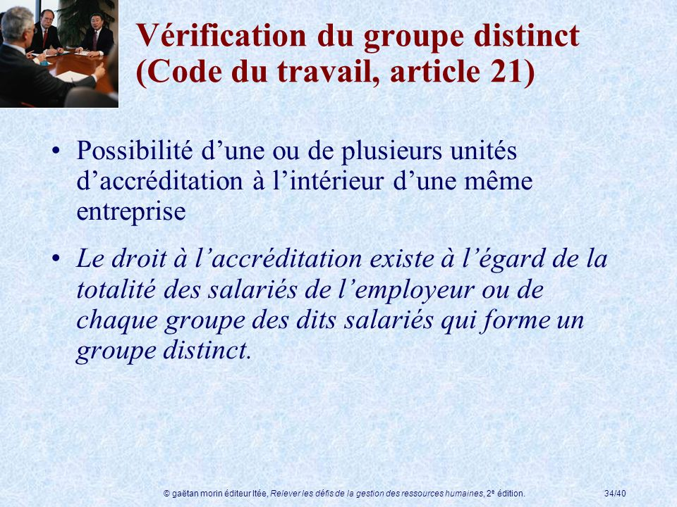 Vérification du groupe distinct (Code du travail, article 21)