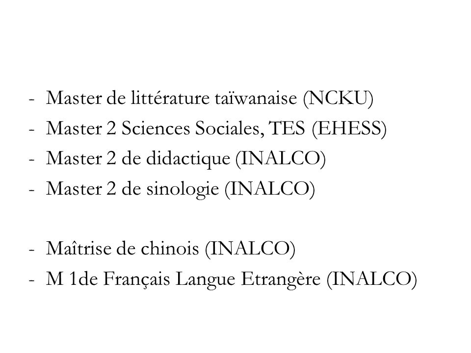 Master de littérature taïwanaise (NCKU)