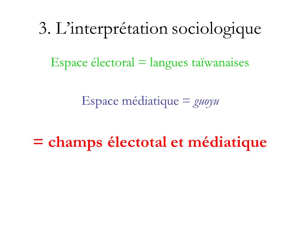 3. L'interprétation sociologique
