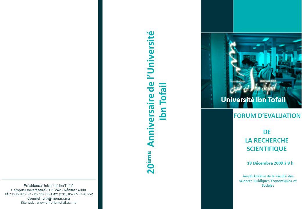 20ème Anniversaire de l'Université Ibn Tofail